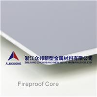 众邦 A2防火铝塑板白芯铝塑板ASTME119