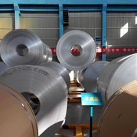 0.5mm管道防腐保溫鋁皮的價格