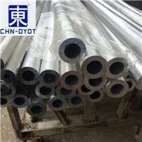 供应6063铝管 6063优质铝管