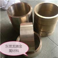 铍青铜管QBe2.0铍铜管