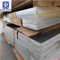 国标1100铝板 1100食品级铝薄板