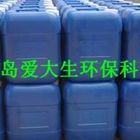 成批出售价格 铝合金三合一清洗剂 IC-L03