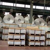 保温铝卷 防腐铝皮 橘皮铝卷供应批发