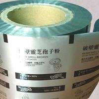 灵芝孢子粉铝箔包装膜小粒咖啡铝箔包装膜