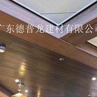 幕墙铝单板_外墙铝单板多少钱?