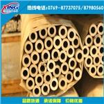 国标2A12铝合金铝管