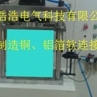 浩浩电气科技高分子疏散焊机