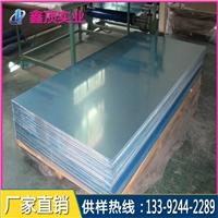 6061进口铝板 AL6061-T6铝板