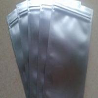 专业定制防静电铝箔袋(可真空包装)