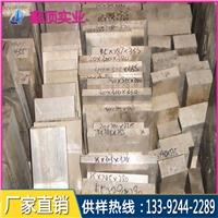 2024超硬铝板 销售西南铝2024薄铝材
