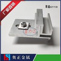 兴化戴南 厂家出售铝合金背栓挂件