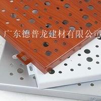 材料幕墙铝单板厂家_材料铝单板