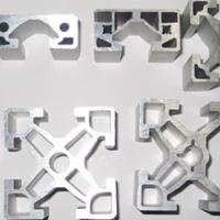 工业铝型材 支架铝型材