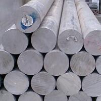 国标1070铝棒 纯铝棒 深圳厂家直销
