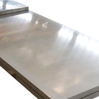 5052铝板厂家-河南明泰铝业公司