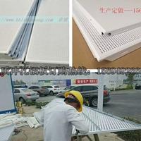 铝板冲孔网吊顶铝天花-卓质装饰冲孔板厂