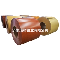 供應木紋鋁板鋁卷 可用于鋁天花鋁方通