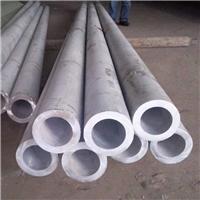 6063铝合金管 6063铝管厂家 铝合金6063价格