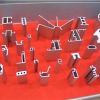 阻遏铝型材 华美铝材厂