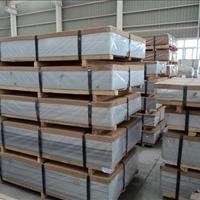 冲孔铝单板 氧化铝板