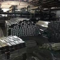 北京铝材厂  铝合金型材厂家