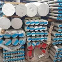 20毫米厚铝板 7075铝板 7075铝棒库存优惠