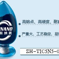 碳氮化钛 超细碳氮化钛 纳米碳氮化钛