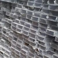 冷库铝排管型材 超薄灯箱铝材