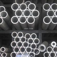 酒店展具铝型材 铝圆管