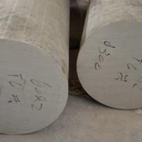 批发6082-t6铝棒 进口铝棒厂 规格齐全