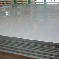 國標3003拉伸鋁板