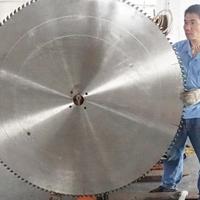 生产大直径铝锯片 2米合金锯片定制厂家