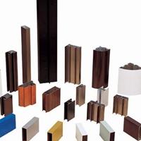 机械加工铝型材 边框铝材