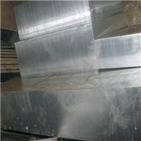 6060t6铝板80厚国产铝板6060现货