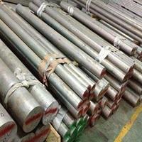 供应7005合金铝棒 大直径铝棒 可零切氧化