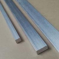 超硬铝2219铝板铝排超硬铝零售