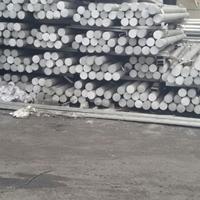 路灯散热器铝型材 生产铝方管