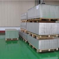 超宽铝板 进口铝型材