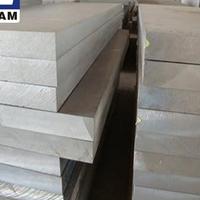 6061  6063中厚铝板―西南铝