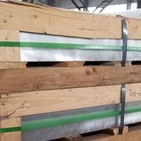 7075-O F H112 H111铝板中厚板超厚铝板