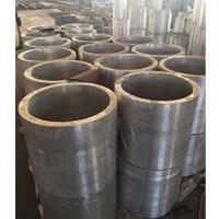 大口徑厚壁鋁管 大截面鋁鍛件