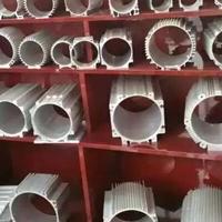 鋁電機殼型材 電機外殼鋁型材