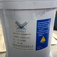 铝材切削液厂家价格
