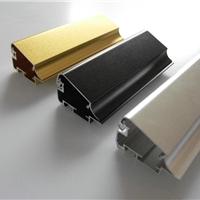 鋁型材太陽能邊框條   鋁路燈殼
