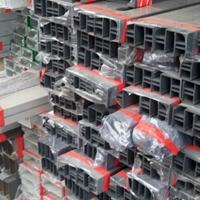 耐高温铝材  精度加工铝型材