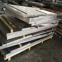6063中厚板出厂价6063铝排库存