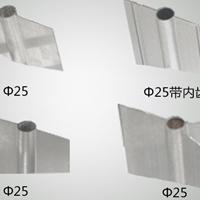 铝百叶   阳光房铝材