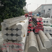 LY12硬质铝合金 LY12铝管 可定尺切割