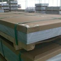 进口铝合金材料 1060标牌铝板批发