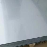 1050铝板纯铝板铝卷板铝带